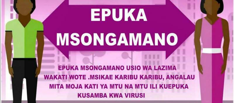 a poster in swahili about importance of social distancing
